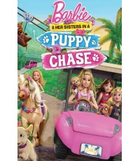 Barbie and Her Sisters In A Puppy Chase [พากย์ไทย-อังกฤษ/บรรยายไทย-อังกฤษ] 1 Disc