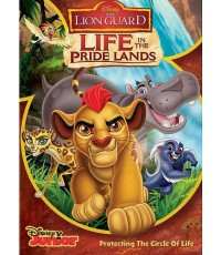 Lion Guard - Life In The Pride Lands (2017)[พากย์ไทย,อังกฤษ-บรรยายไทย,อังกฤษ] 1 Disc