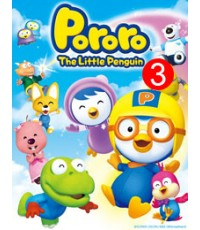 Pororo the little penguin Season 3 (พากย์ไทยเท่านั้น)  4 Discs
