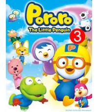 Pororo the little penguin Season 3 (พากย์ไทยเท่านั้น)  4 Discs