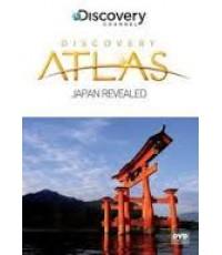 Discovery ATLAS Japan Revealed [พากย์ไทย,อังกฤษ/บรรยายไทย,อังกฤษ] 1 Disc