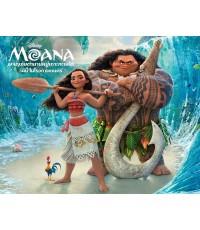 Moana (2016) [พากย์ไทย/อังกฤษ-บรรยายไทย/อังกฤษ] 1 Disc