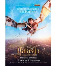 Ballerina (2016) [พากย์ไทย/อังกฤษ-บรรยายไทย/อังกฤษ] 1 Disc