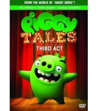 Piggy Tales Third Act (2017) [พากย์อังกฤษ] 1 Disc