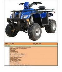 รถ ATV 150 cc.
