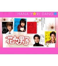 Hana Yori Dango  F4 ฉบับญีปุ่น  ซับไทย    5 แผ่น รวม ภาค 1,2