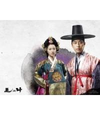 The King and I - บันทึกรัก คิมชูซอน สุภาพบุรุษมหาขันที  9 แผ่นยังไม่จบค่ะ พากย์ไทย