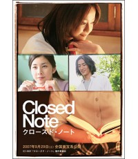 Closed Note / Dvd 1 แผ่น / ซับไทย