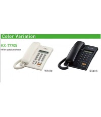 โทรศัพท์ Panasonic KX-T7703