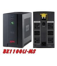 BX1000LI-MS