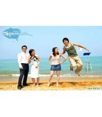 Let's Go to The Beach พาหัวใจไปพักร้อน เสียงพากย์ไทย [3DVD]