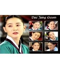Dae jang geum แดจังกึมจอมนางแห่งวังหลวง [10]