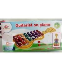 ของเล่นไม้ กีต้าร์ไซโลโฟน โน้ต 8 ตัว Guitarist on Piano