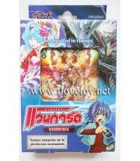 Fight Vanguard การ์ดแวนการ์ด การ์ดไฟว์ Booster Deck การ์ดภาษาไทย