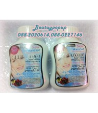 30 cab Super Active whitening Aura 60000 mg.