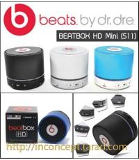 ขายลําโพงบลูทูธ beatbox HD รุ่น S11 ราคาถูก
