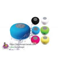 ลำโพงกันน้ำ BTS-06 Waterproof Bluetooth Speaker