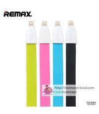 สายชาร์จ Remax Full Speed เวอร์ชั่น 2 iPhone