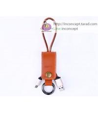 สายชาร์จพวงกุญแจ Remax RC-034m for Micro USB
