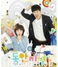 Baby Faced Beauty 5 DVD ลดบิต ซับไทย RU INDY