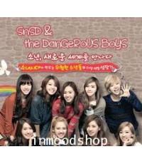 SNSD and Dangerous Boys EP.07 : 1 DVD [Sub Thai]
