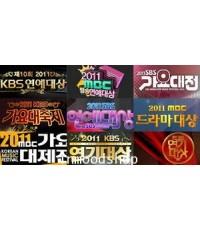 คอนเสิร์ตเกาหลี : งานประกาศรางวัลซีรี่ย์,ดนตรียอดเยี่ยม