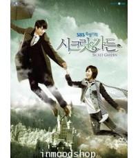 Secret Garden 10 DVD ซับไทย Unlimited4d