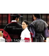 Seoul\'s Sad Song / Conspiracy in the Court 2 แผ่นจบ ซับไทย