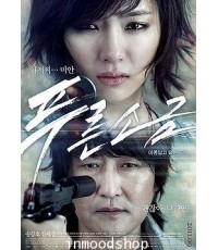 Hindsight [KR] 1 DVD บรรยายไทย