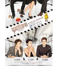 Skip-Beat! (Extravagant Challenge) 8 DVD ซับไทยจบ