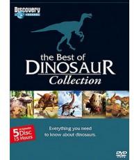Discovery Channel: The Best of Dinosaur Collection : สุดยอดไดโนเสาร์ 5 แผ่น [พากย์ไทย+บรรยายไทย]