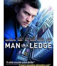 Man On A Ledge : ระห่ำระฟ้า ท้านรก [พากษ์ไทย+บรรยายไทย] Master Zone3