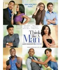 Think Like A Man (2012) สงครามสยบหัวใจนายตัวดี Master [พากย์ไทย+บรรยายไทย]