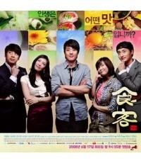 Gourmet ยอดเชฟ กุ๊กมือทอง 6 DVD (24ตอนจบ+เบื้องหลังเต็มๆ) ลดบิต ซับไทย RU INDY