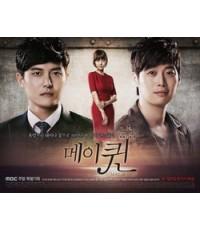 May Queen 10 DVD ลดบิต ซับไทยจบ [ฮันจิเฮ, แจฮี, คิมแจวอน]