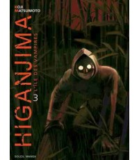 Higanjima 1 DVD [JP] บรรยายไทย [ฮิเดโอะ อิชิกุโร่, มิโอริ ทากิโมโตะ]
