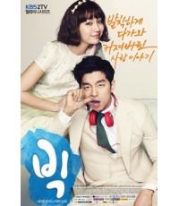 Big 4 DVD ลดบิต ซับไทย Unlimited4d [กงยู, ลีมินจอง]