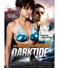 Dark Tide : ดาร์ค ไทด์ ล่านรกใต้สมุทร [พากษ์ไทย+บรรยายไทย]