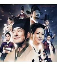 Horse Doctor 12 DVD [50 ตอน] ลดบิต ซับไทยจบ [โชซึงอู, ลีโยวอน]