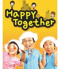 Happy Together ราคาแผ่นละ 25 บาท