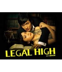Legal High 6 DVD ซับไทยจบ [ซากาอิ มาซาโตะ, อาราคากิ ยูอิ]
