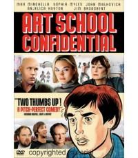 Art School Confidential : ขบวนการเพี้ยนโรงเรียนอาร์ต [พากษ์ไทย+บรรยายไทย]