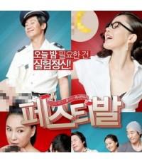 Foxy Festival : อึ้ง..ทะลึ่ง..เสียว!!! [KR] [พากย์ไทย+บรรยายไทย]