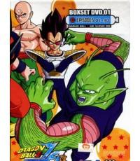 Dragon Ball Z Kai : ดราก้อนบอล ไค ชุด 1 (พากย์ไทย + ซับไทย) 7 แผ่นจบ
