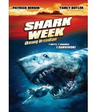 Shark Week : ฉลามดุทะเลเดือด [พากย์ไทย+บรรยายไทย]