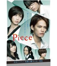 Piece 2 แผ่นจบ ซับไทย แสดงโดย ยูมะ พระเอก จากเรื่อง Vampire Boy