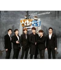 [SHINHWA] Shinhwa Broadcast (Ep.50) + Shinhwa News (Thai Sub) 1 dvd