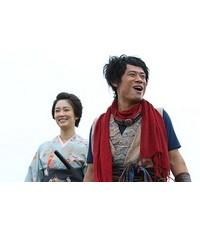 Sarutobi Sansei 4 DVD ซับไทย [อิโตะ อาซึชิ, มิซูกาว่า อะซามิ]