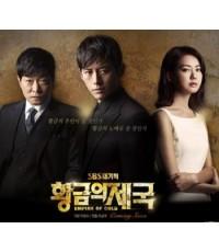 Empire of Gold 12 DVD ซับไทยจบ [โกซู,อีโยวอน]