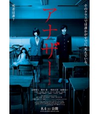 Another : Live Action Movie (2012) [JP] [บรรยายไทย]